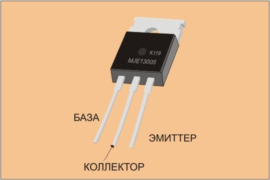 Транзисторы MJE13005(13005)и