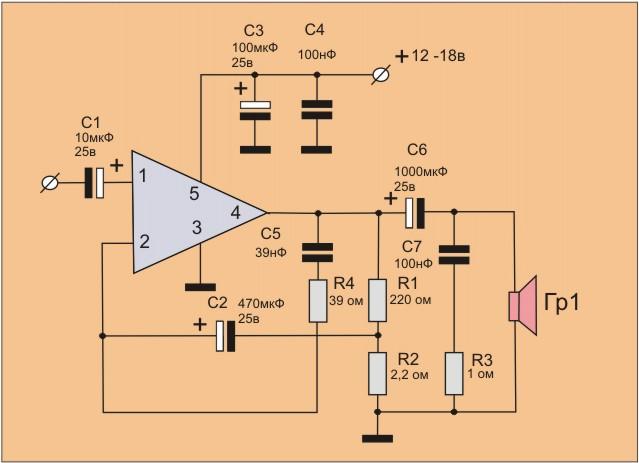Для отвода тепла микросхема