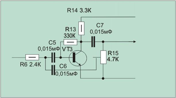 Номиналы конденсаторов С8 и