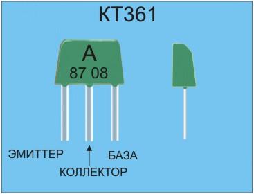 Транзисторы КТ361