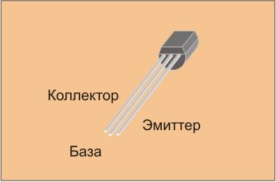 Транзистор с белым треугольником