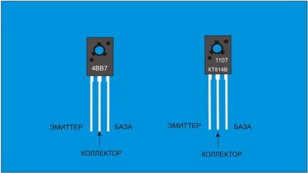 Транзисторы КТ814