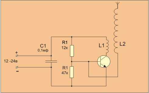 Схема самого генератора