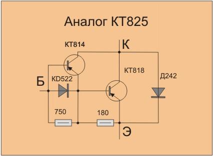 Транзисторы КТ818 и КТ825