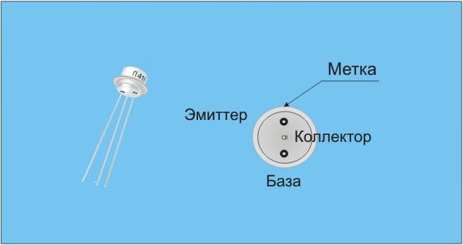 цоколевка транзисторов мп 40 п416