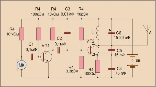Транзистор VT1 - КТ3102 с