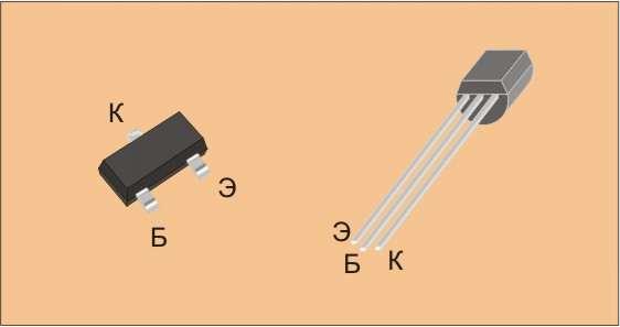 Транзисторы SS9011(S9011) и STS9013(S9013) - параметры, маркировка ...
