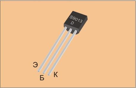 Транзисторы SS9011(S9011) и STS9013(S9013) - параметры, маркировка,