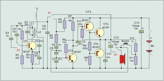 Транзисторы BC556, BC557, BC558, BC559, BC560 - параметры ...